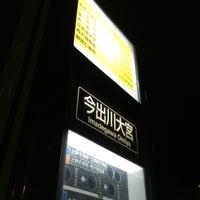 Photo taken at 今出川大宮 バス停 by Reiko ♪. on 9/4/2016