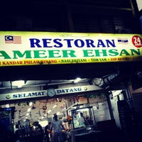 Photo taken at Restaurant Ameer Ehsan by Kochadaiiyaan on 8/21/2013