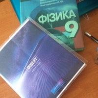Photo taken at Гімназія № 12 by Мария Ц. on 9/5/2014