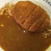 Photo taken at カレーハウス CoCo壱番屋 港区青山1丁目店 by shinya on 10/7/2014