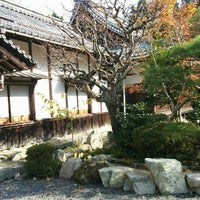 Photo taken at 釈迦山 百済寺 by ANDOU H. on 11/21/2015