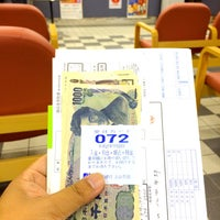 Photo taken at 山形銀行 上山支店 by 長岡 恭. on 7/23/2015