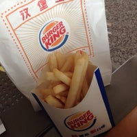 Photo taken at Burger King by Chaos on 9/18/2014