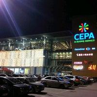 Photo taken at Cepa by Murat on 12/14/2012