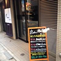 Photo taken at 濱田家 太子堂店 by Unane D. on 2/10/2014