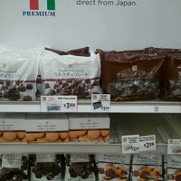 Photo taken at 7-Eleven by Robert K. on 8/16/2013