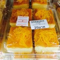 Photo taken at สหกรณ์ร้านค้า โรงพยาบาลพัทลุง by JOKER® on 1/9/2015