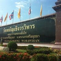 Photo taken at Wat Phananchoeng by ₮ΘΘρτƲϦ ™ on 12/31/2012