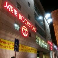 Photo taken at Jarir Bookstore by Marc B. on 6/2/2013