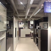 Photo taken at Ikea by Salim S. on 3/26/2013