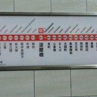 Photo taken at Midosuji Line Yodoyabashi Station (M17) by たろたろ on 10/1/2012