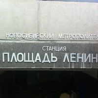 Снимок сделан в Метро «Площадь Ленина» пользователем Anton S. 7/14/2012