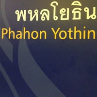 Photo taken at MRT Phahon Yothin (PHA) by Somzaa M. on 5/7/2012