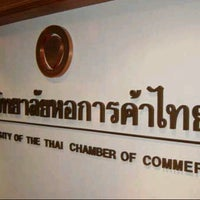 Photo taken at University of the Thai Chamber of Commerce (UTCC) by Nisa M. on 8/1/2012