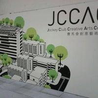 Photo taken at Jockey Club Creative Arts Centre by Jack K. on 10/31/2011