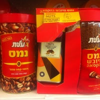 Photo taken at Mega In The City (מגה בעיר) by Itai N. on 5/6/2012