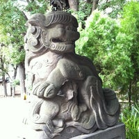 Photo taken at 大塚天祖神社 by Yoshihiro K. on 9/4/2011