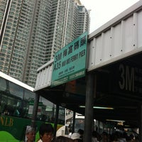 Photo taken at Tung Chung Station Bus Terminus 東涌站巴士總站 by Innis F. on 6/23/2012