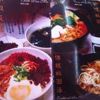 Photo taken at Restoran Super Kitchen Chilli Pan Mee (辣椒板面) by Alan H. on 7/26/2012
