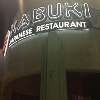 Photo taken at Kabuki Japanese Restaurant by Desert D. on 6/16/2012