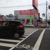 Photo taken at フレッツ 生野店 by Mitsuhiro Y. on 8/13/2012