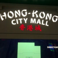 Photo taken at Hong Kong City Mall by n@ B. on 9/23/2011