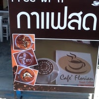 Photo taken at กาแฟ Florian สาขา 2 หนองคล้า by Pramong S. on 12/30/2011