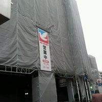 Photo taken at Ito Yokado by Mari T. on 11/18/2011