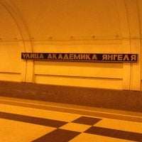Photo taken at metro Ulitsa Akademika Yangelya by  Kim B. on 8/13/2012