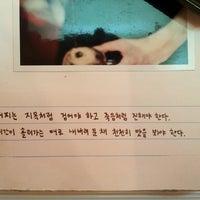 Photo taken at 이심 by Jihyun K. on 5/20/2012