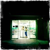 Photo taken at Ok Market by Javier P. on 3/5/2012