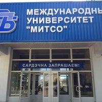 Foto tomada en Международный университет «МИТСО» por Eveline el 6/20/2012