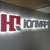 Снимок сделан в Юлмарт пользователем Ирина С. 6/6/2012