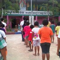 Photo taken at โรงเรียนบ้านดอนข่อย by Amy I. on 3/28/2012