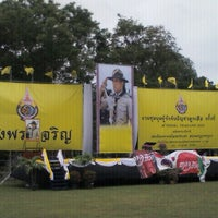 Photo taken at Si Maharacha Field by Tachit on 7/27/2012