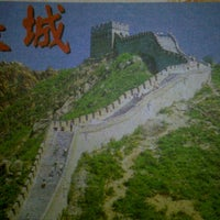 Photo taken at Great Wall Chinese Restaurant by Dominican L. on 1/28/2011