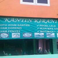 Photo taken at Kantin Kirani by Aakhwan on 5/10/2012