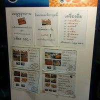 Photo taken at Extra Steak2 by latis y. on 12/23/2011