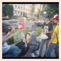 Photo taken at Fidesco by Jenya S. on 5/6/2012