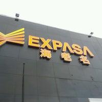 Photo taken at 海老名SA by ishihara y. on 4/7/2012