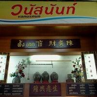 Photo taken at Vanusnun by Mr.wirut Y. on 12/22/2011