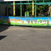 Photo taken at Anyang City Hall Nursery School by KJ on 5/3/2012