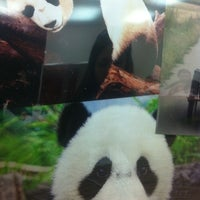 Photo taken at Yummy Panda by Тома А. on 4/24/2012