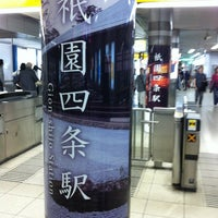 Photo taken at Gion-shijo Station (KH39) by T on 5/5/2012