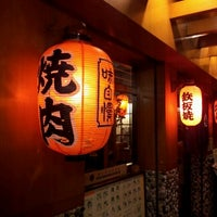 Photo taken at Kin San Kichi Japanese Restaurant by Bee C. on 9/22/2011