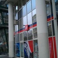 Photo taken at Bank van de Post by Maxim H on 1/25/2012