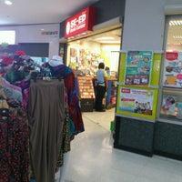 Photo taken at Big C Extra by Benjawan B. on 3/23/2012