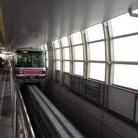 Photo taken at Osaka Monorail Hotarugaike Station by Toru F. on 5/6/2012