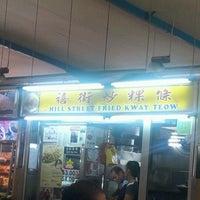 Photo taken at Pasar 16 @ Bedok (Bedok South Market & Food Centre) 栢夏坊 by Big B. on 9/23/2011