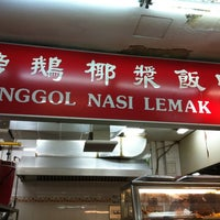 Photo taken at Ponggol Nasi Lemak Centre by Ooi N. on 8/1/2011